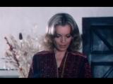 «Невинные с грязными руками» |1975| Режиссер: Клод Шаброль | триллер, криминал