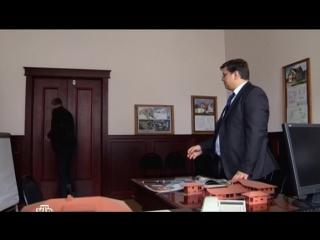 Мент в законе 6 серия [ 3 сезон ] HD кинолюкс хорошее качество