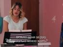 Виолетта 3 сезон 73 серия.