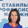 Ксюша Соковнина