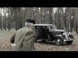 Ленинград 46 (2014) 29 серия