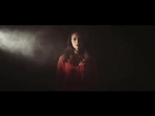 Francesca Michielin - Lamore esiste