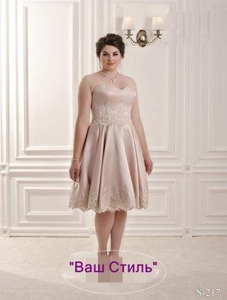 свадебные платья 2011 напрокат в спб
