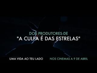 Дальняя дорога/The Longest Ride (2015) Португальский ТВ-ролик