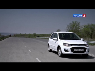 Тест-драйв Лада Калина 2 -- АвтоВести 103
