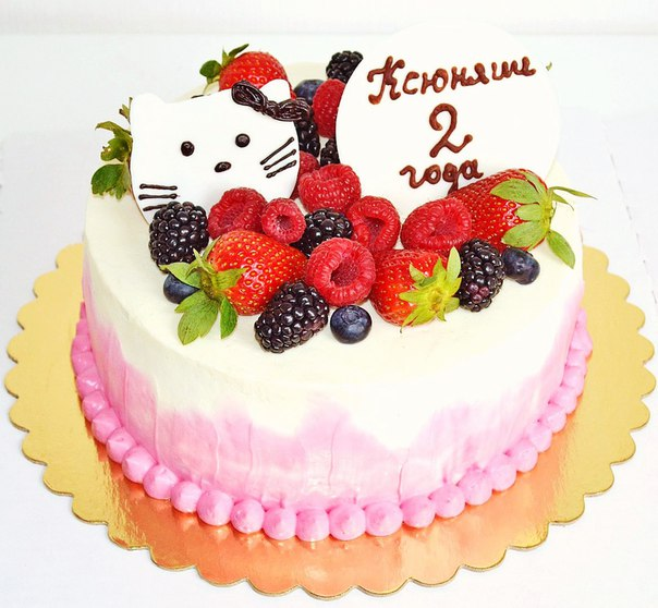 Двухкилограммовый вкусный торт украшенный свежими и полезными ягодами подарит кондитерская «AnnaCakes» случайному участнику своей группы, который сделает репост данной записи.