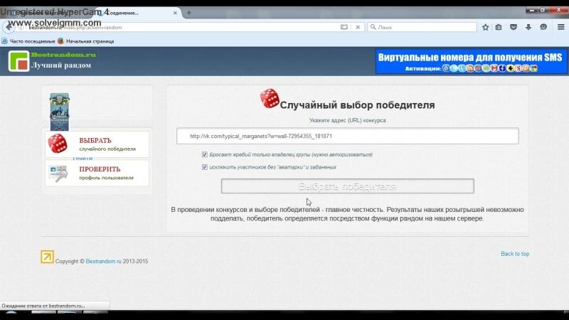 Pobeditel_konkursa 30.04.2016
