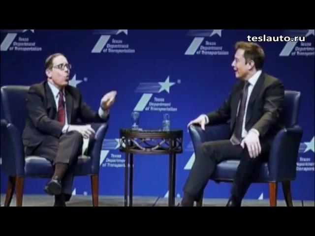 Илон Маск смешные моменты  11.05.2015  (Часть 1 на русcком)