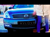 Обзор  Nissan Teana 2.3  тест драйв от Алены a test drive from Alena