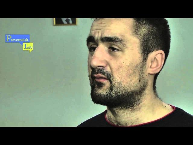 Руслан Голісевич про підтримку хортингу (Первомайск Инфо)