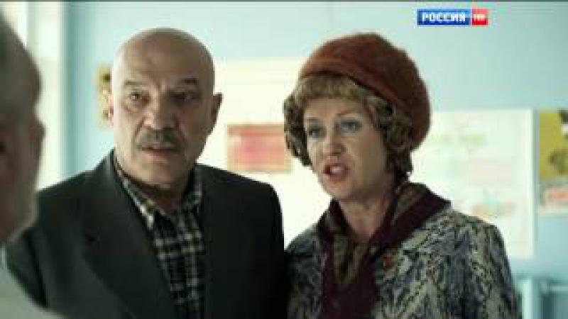 Неподкупный. Серия 10 - Криминальный сериал (2015)