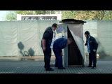 Бородач: Наш собственный туалет