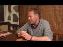 Интервью с Джоном Уорреном
