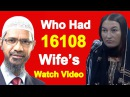 Why Women's Can't Have more than on Husband and Why Muslims have More Wife's Dr Zakir Naik 2016