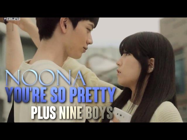 MinGoo SooAh   Noona You're so Pretty