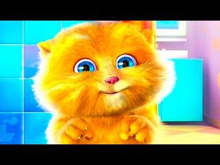 Говорим с Говорящим Котиком Джинджер ( Игры про Котят для Детей )