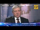 Интервью Владимира Семашко программе Контуры