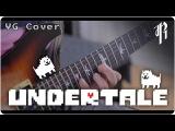 Undertale ASGORE - Metal Cover RichaadEB