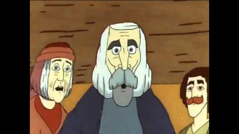 Арменфильм Ух ты говорящая рыба Арменфильм 1983