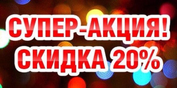 24 мая 2015 год что за праздник