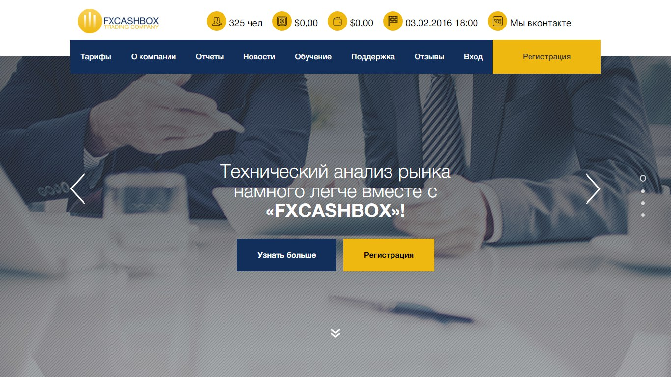 Fx Cash Box