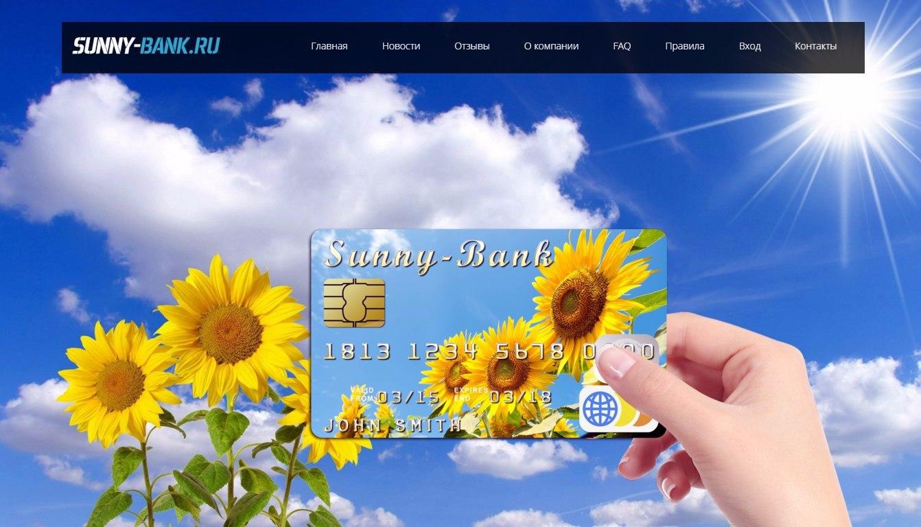 Sunny Bank