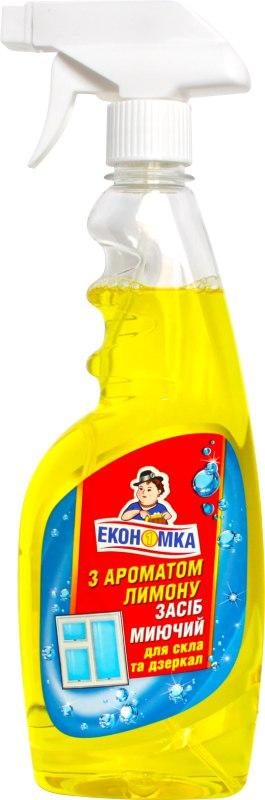 Засіб миючий для скла та дзеркал з ароматом лимону, Економка, 500 мл