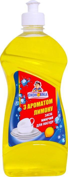 Засіб миючий для посуду з ароматом лимону, Економка, 500 мл