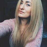 Юлия Хмелинина, Барнаул - фото №2