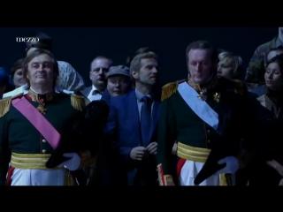 Прокофьев: Война и мир - Мариинский Театр - Валерий Гергиев (2014)