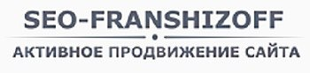 Seo-franshizoff Новый букс,на котором реально заработать! TC-5nqWAIDI