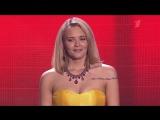 Александра Воробьева Chandelier - Слепые прослушивания - Голос - Сезон 3