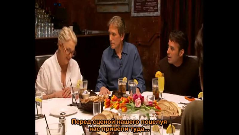 Близкие друзья_ Воссоединение (Queer As Folk_ Reunion) (2007)