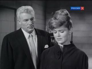 Перри Мейсон 193 Дело о нелюбимом брате 1963