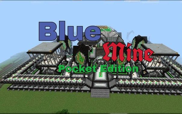 Сервер BlueMine!