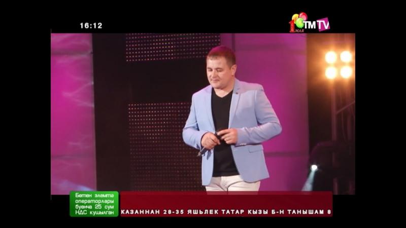 Рамиль Галимзянов - Хэркем эзли парын