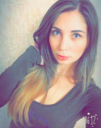 Катерина Безугова