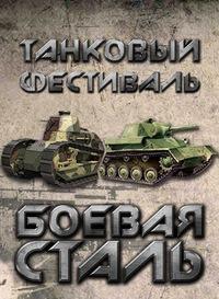 cbA-4eNbKX8.jpg