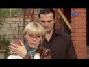 Была любовь 15 серия HD