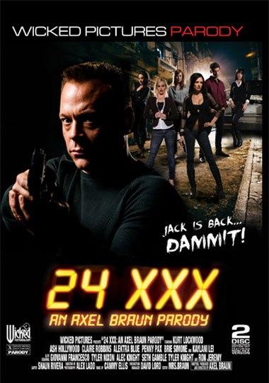 24 Часа XXX