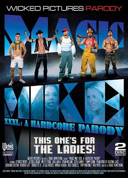 Волшебный Майк XXX