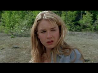 Я, снова я и Ирэн/Me (2000) Фрагмент (дублированный)