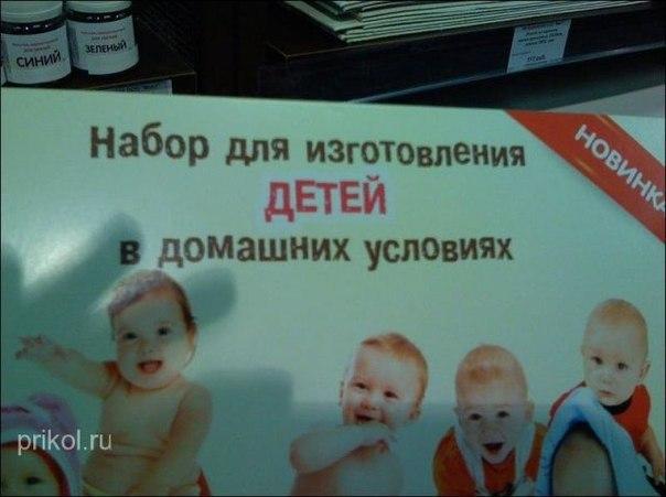 http://cs633922.vk.me/v633922851/1486/a3qaiZQbduM.jpg