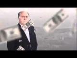 Топ 5 самых богатых людей в мире