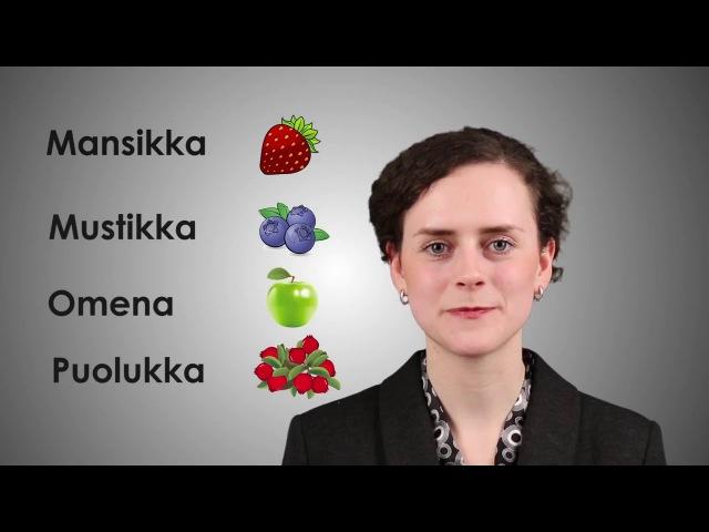 Уроки финского языка. Урок №3: Финские имена.