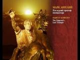 Марк Аврелий. Последний триумф императора (2005) Документальный, история