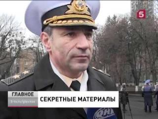 Почему Украина не объявила войну России?