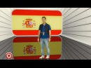 Демис Карибидис - Испанский язык