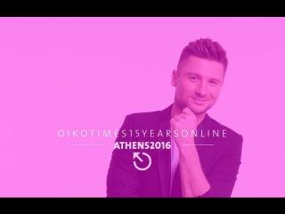 oikotimes.com: Sergey Lazarev (Russia 2016) performs