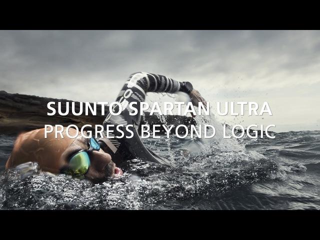 Suunto Spartan Ultra - Progress Beyond Logic [360 Video]